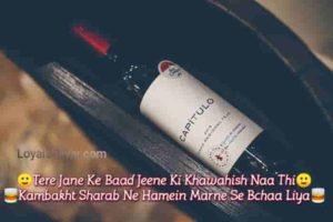 Sharab Shayari