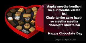 Chocolate Day Image
