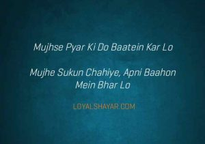 Google Love Shayari