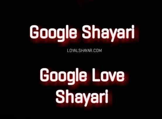 Google Shayari